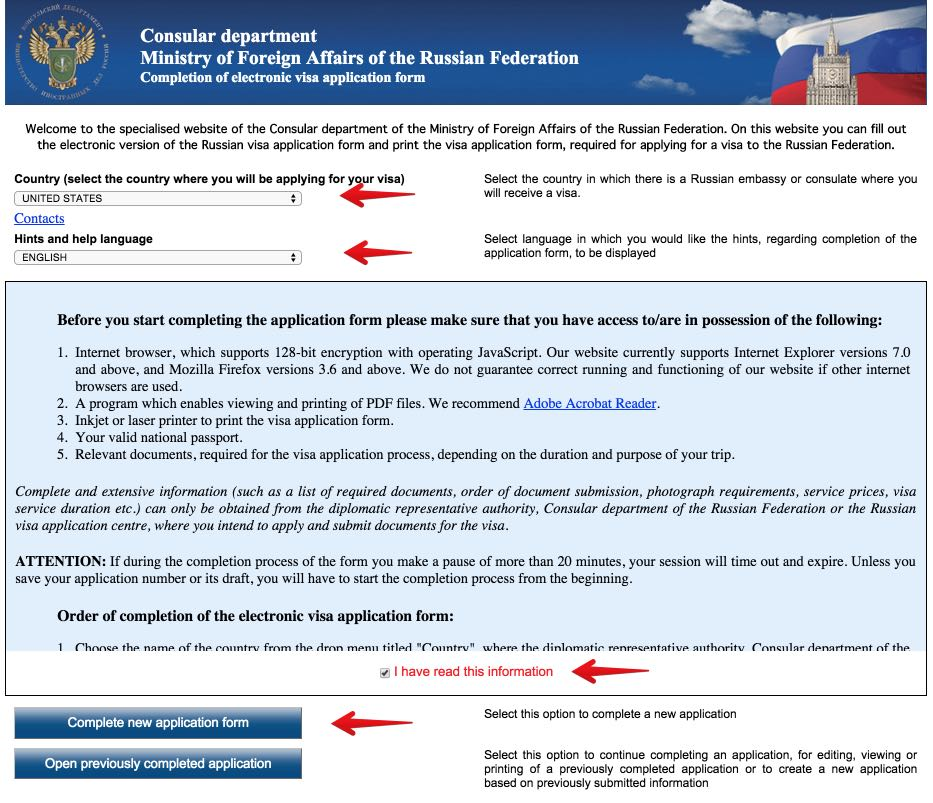 Visa application form Russia - USA Citizens 1