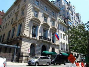 Embassy to be click Russian