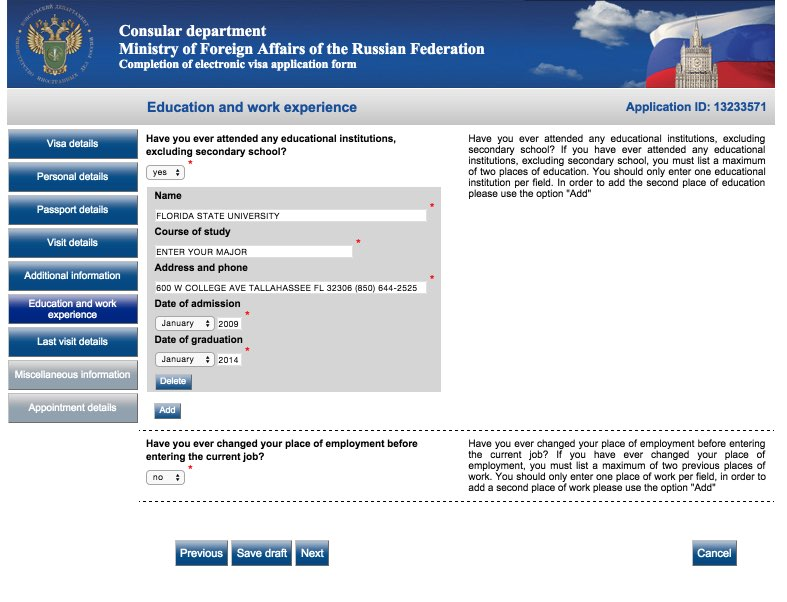 Visa application form Russia - USA Citizens 10