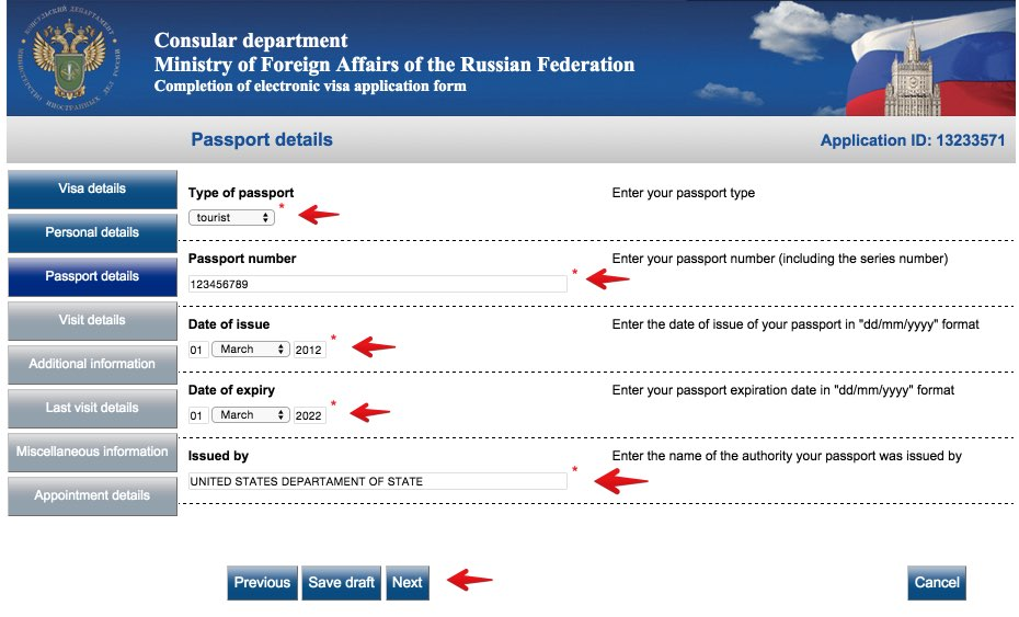 Visa application form Russia - USA Citizens 6