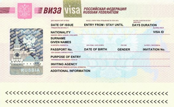 Visa To Russia Pport Traveler 2