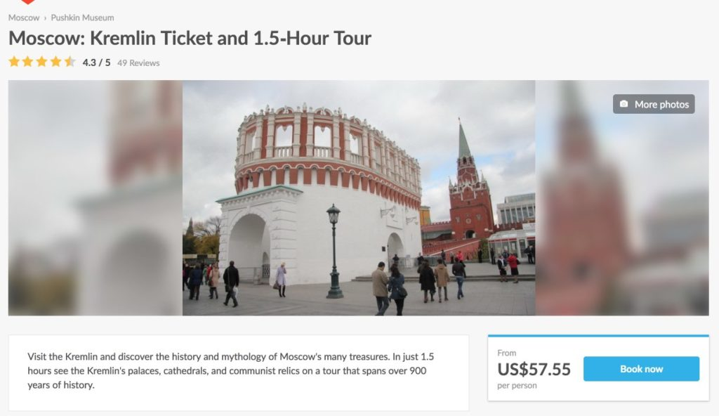 Moscow Kremlin Ticket and 1.5-Hour Tour