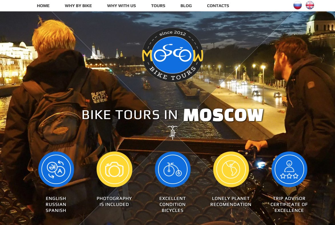 Bike tours in Moscow