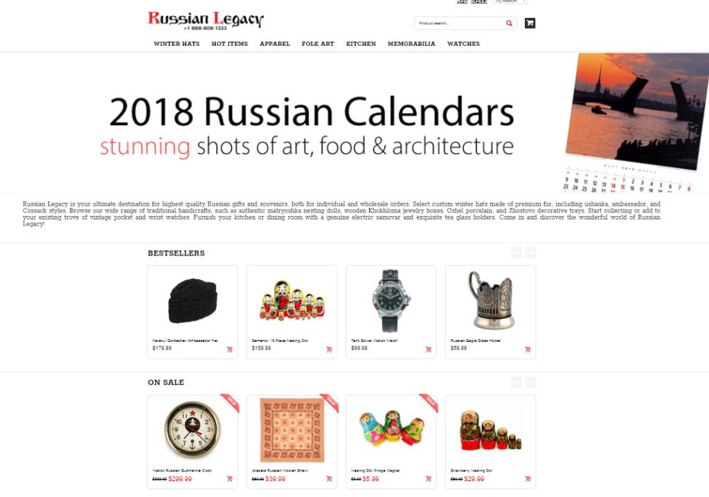 Russian Legacy Store