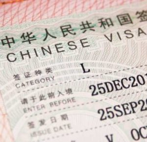 Chinese Visa in USA - Featured Image