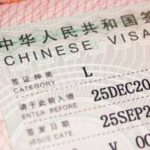 Chinese Visa in Canada - Featured Image
