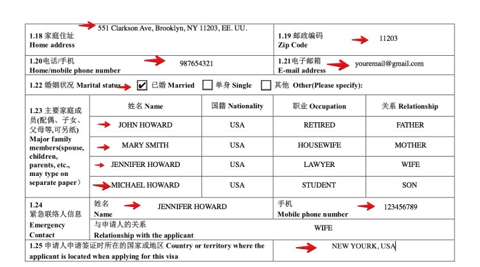 Fill out Application Form for Chinese Visa in USA 2