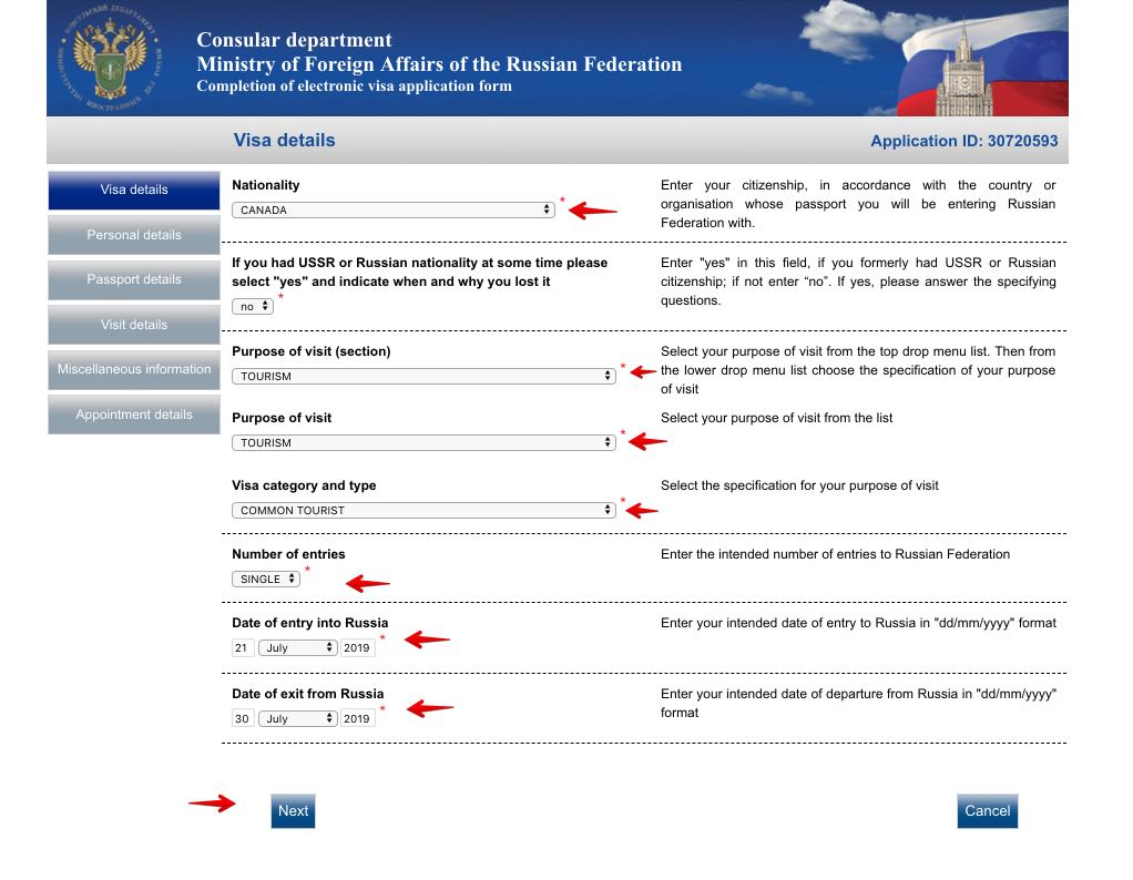Fill out Russian Visa Application Form for Canadian citizens 4