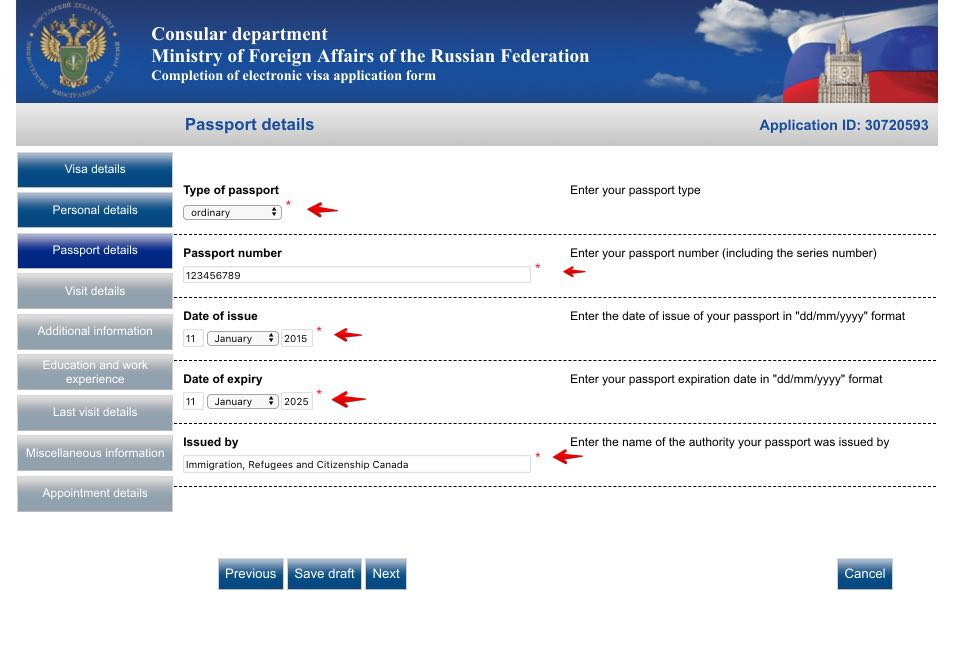 Fill out Russian Visa Application Form for Canadian citizens 6