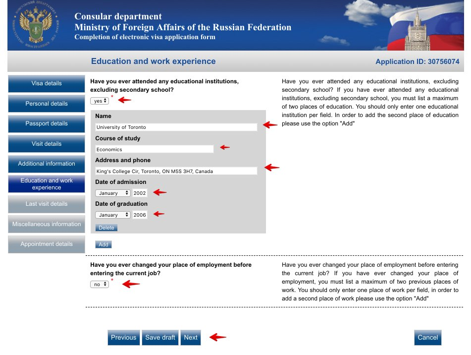 Fill out Russian Visa Application Form for Canadian citizens 9