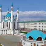 Kazan Kremlin - Featured Image