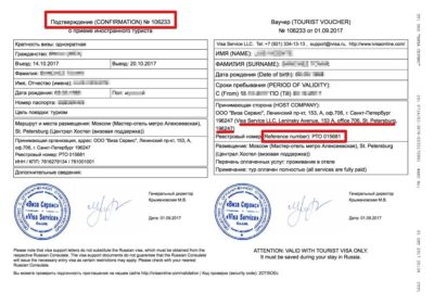 Russian visa invitation  What is it and how to get it in 5 min?