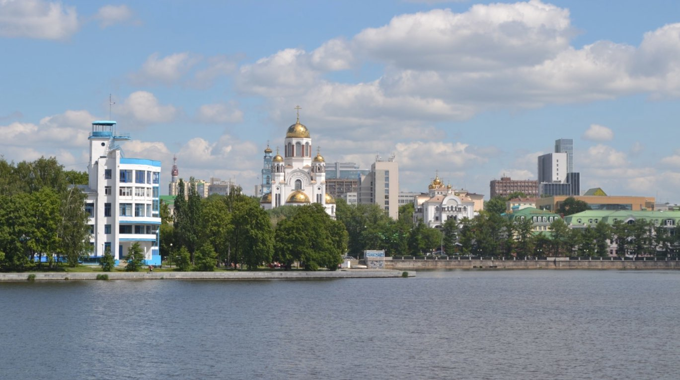 Yekaterinburg - Featured Image