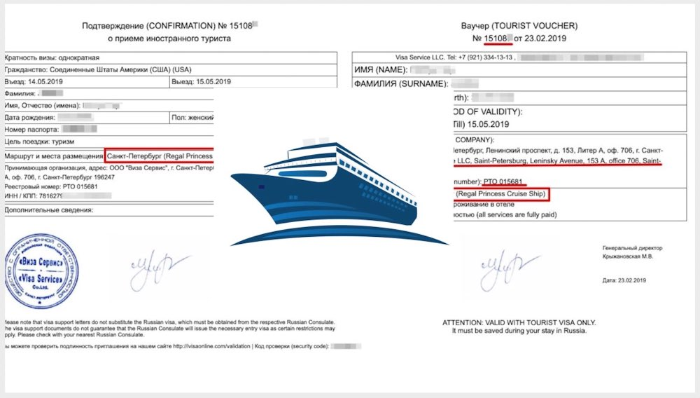 Invitation-visa-support-Russia-for-cruises-boats-Featured-Image-2