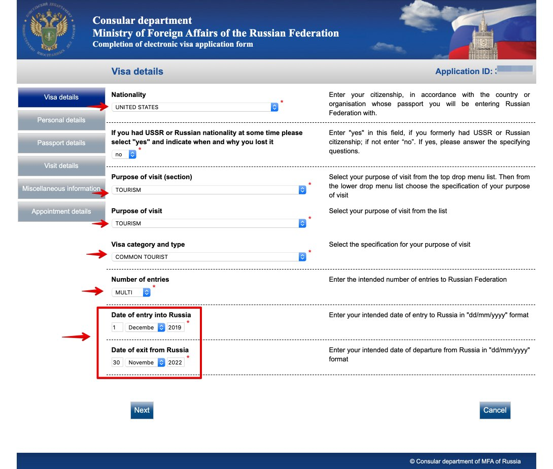 How to apply for a Russian Visa 3-year multiple visa 2