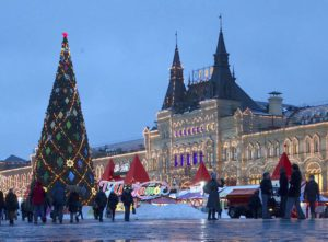 Holidays and celebrations in Russia